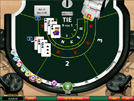 screenshot_casino_totesport_baccarat_thumb